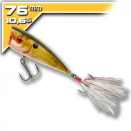 BOOYAH BOSS Pop - Ghost Shiner - 7,62cm