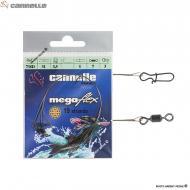 CANNELLE Megaflex 19 szál 5kg - 31cm/3db