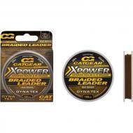 CatGear XPower Braided Leader 15m 280lb - harcsás előkezsinór