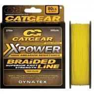 CatGear Xpower Braided 8X 80lb 275m - harcsás fonottzsinór
