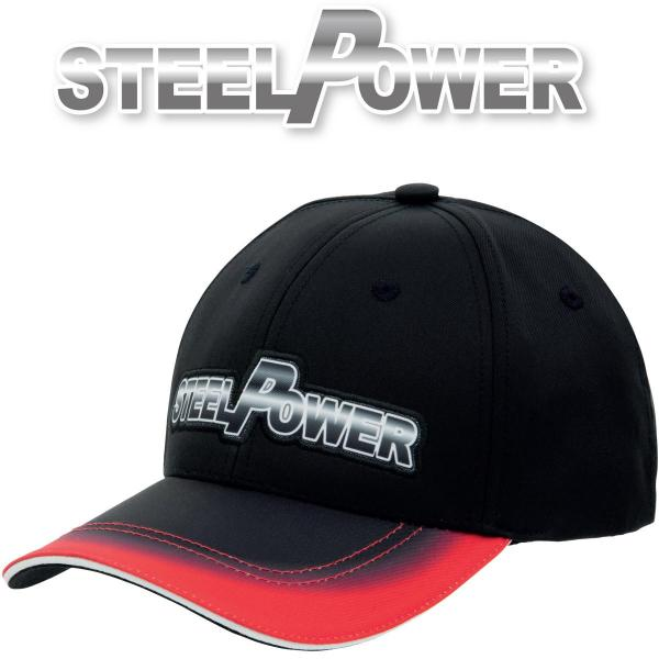 D.A.M steelpower sapka