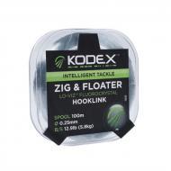 KODEX Zig&Floater hooklink - előkezsinór