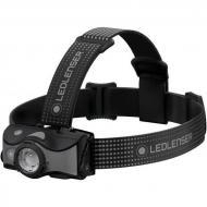 Led Lenser MH7 outdoor tölthető LED fejlámpa - szürke
