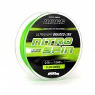 NEVIS Nitro spin 100m fluo green 0,07mm fonott zsinór