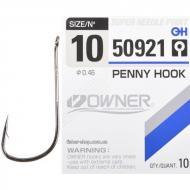 Owner 50921 Penny Hook füles horog - 12-es horog