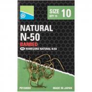PRESTON Natural N-50 lapkás horog 6-os