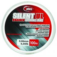Predator-Z Oplus Silent UL fonott zsinór 0,12mm/100m