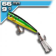 REBEL Super Pop-R 6,6cm/9g - Sun Perch