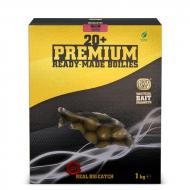 SBS 20+ Premium Ready-Made Boilies 20mm / Krill&Halibut 1kg