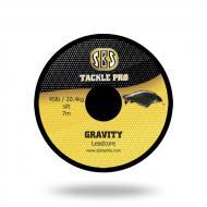 SBS Gravity Leadcore ólombetétes zsinór 45lb (7m)