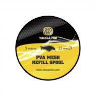 SBS PVA Mesh refill spool utántöltő