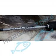 SHIMANO Beastmaster Catfish Fireball 183cm Spinning 160-420gr (SBMCFFB18342)