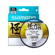 SHIMANO Kairiki SX 8  0,10mm 150m Steel Gray pergető zsinór