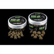 STÉG PRODUCT Pop Up smoke ball 12-16mm halibut 40gr