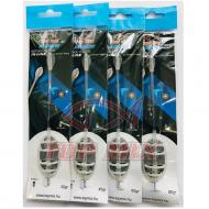 TOP MIX Arrow inline távdobó method feeder kosár 65gr L-es