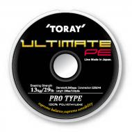 TORAY Ultimate PE 4x 0,165mm/100m - mocsárzöld