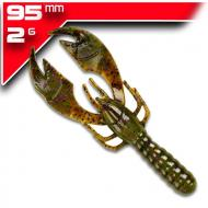 YUM Craw Papi - Green Pumpkin Purple Flake 9,5cm 8db - aromával