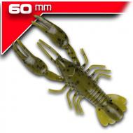 YUM NED Craw-Soft - Green Pumpkin - 6cm/7db