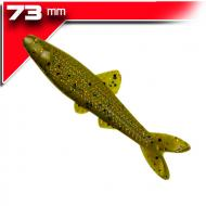 YUM Ned Minnow - Green Pumpkin Copper 7,3cm/8db gumihal