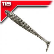 YUM Pulse Tinfoil 11,5cm 8db