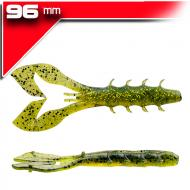 YUM Spine Craw 9,6cm/8db Summer Gill