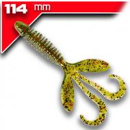 YUM Wooly HawgTail - Watermelon Red Flake 11,4cm 7db - aromával