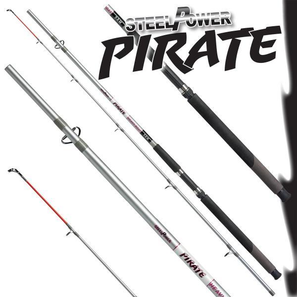 Steelpower pirate heavy b. 2,4m 500