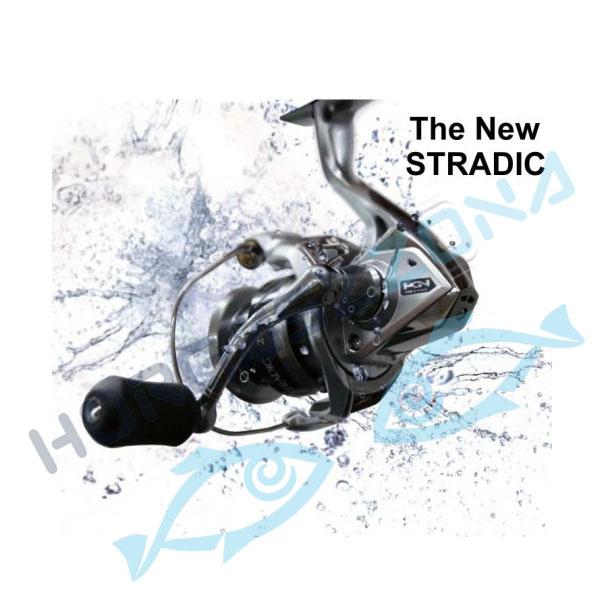 Stradic 2500 HGFK elsőfékes orsó (ST2500HGFKGR)